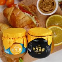免運~~二罐~海量濤濤花生醬(顆粒)300公克+花生醬(無顆粒)300公克~~郵局宅配~~